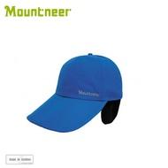 【Mountneer 山林 中性帽眉可折耳罩帽《藍》】12H01/棒球帽/耳罩/鴨舌帽/保暖帽/刷毛帽