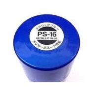 (阿哲RC工坊)TAMIYA 模型噴漆 PS-16 金屬藍(軟殼專用)