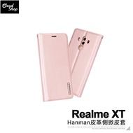 Realme XT 隱形磁扣 皮套 手機殼 保護殼 保護套 翻蓋 支架 手機套 手機皮套 韓曼皮套 附掛繩 C18A1