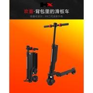 二手 X6摺疊滑板車 電動滑板車 最小的滑板車