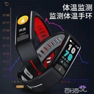 智慧手錶 智慧手環睡眠彩屏運動多功能適用于vivo小米蘋果安卓通用