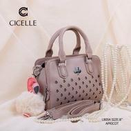 กระเป๋าแบรนด์ CICELLE (ซี-เซล) สไตล์ Modern Luxury