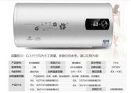 【保固三年 大容量變頻】尊榮 家用變頻 雙膽即熱式 熱水器 圓桶智能節能 儲水器 洗澡電熱水器 40