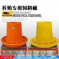 雞料桶飼料桶自動下料桶小雞料桶喂食器雞食槽料壺料筒養雞用品 NMS