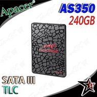 APACER 宇瞻【PANTHER AS350 240G】SSD 2.5吋 固態硬碟→Feng3C