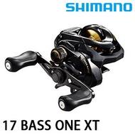 漁拓釣具 SHIMANO 17 BASS ONE XT 150/151 (右/左)  (兩軸捲線器)