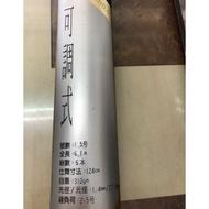 Okuma 磯釣竿1.5號竿 20尺