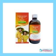 Dayzinc Syrup | Cornerstone Pharmacy