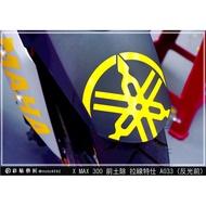 Yamaha Xmax 300 Motorcycle Fender Reflective Stickers