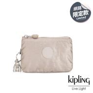 【KIPLING】都會時尚霧玫瑰金三夾層配件包-CREATIVITY S