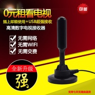 地面波數字電視天線dtmb室內家用免費高清通用電視接收器