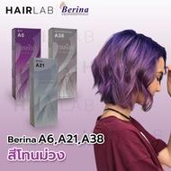 พร้อมส่ง เซตสีผมเบอริน่า Berina hair color Set A6+A21+A38 สีโทนม่วง สีผมเบอริน่า สีย้อมผม ครีมย้อมผม
