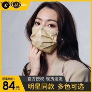 Face mask Hong Kong Medeis Mixing Fashion Network Red Color Mask Three-layer Protection Star with Higher Nasham