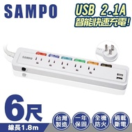 【SAMPO 聲寶】6切5座3孔6尺2.1A雙USB多功能延長線1.8M(EL-U65R6U21 台灣製造)
