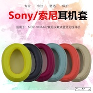 SONY索尼MDR-100AAP 100A蛋白質耳機套 H600A海綿套耳棉耳套 耳罩