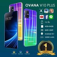 OVANA V10 PLUS โทรศัพท์มือถือ หน้าจอใหญ่สะใจ 7.2 นิ้ว ความจำสูง (RAM4/ROM64) ประกันศูนย์ 1ปีเต็ม