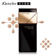 Kanebo 佳麗寶 COFFRET D'OR光色立體粉底液UV 30ml(4色任選)