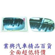 GRUNDER(2.4)2005-2006年 RDA親水性後視鏡廣角藍鏡 (D146)【業興汽車精品百貨】