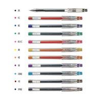 PILOT百樂 LH-20C4 0.4mm 超細鋼珠筆 HI-TEC-C/ LH-20C5 0.5mm超細鋼珠筆
