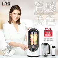 【OZEN】真空抗氧破壁調理機晶鑽白 ( 含2組真空攪拌調理杯)(HAF-HB350CP+OZEN-CUP)