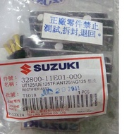 台鈴 SUZUKI 原廠 星艦 SH535B 專用 整流器 光陽 三陽 改三相 三向 專用 整流器