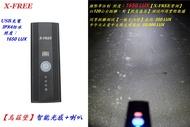 《意生》智能光感車前燈+喇叭【烏茲堡】USB充電腳踏車頭燈 X-FREE 自行車燈 單車前燈手電筒定位燈警示燈T6Q5