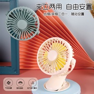 Portable USB Fan Rechargeable Battery USB Operated Clip Student Fan 360 degree Rotation Mini Desk Fan For Baby Travel