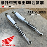 E-mail motorcycle parts Honda 110 Thai Sun 110 rear shock absorber damping absorber of curved beam