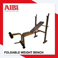 AIBI FOLDABLE WEIGHT BENCH AB-WB5