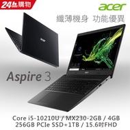 ACER Aspire A315-55G-52YR 黑(i5-10210U/MX230-2G/4GB/256GB PCIe SSD+1TB/W10)