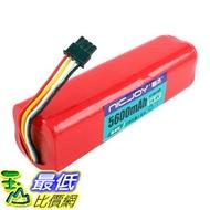 [107玉山最低比價網 ] 適用小米掃地機器人電池 14.4V掃地機鋰電池