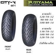 ยางมอเตอร์ไซค์ ยี่ห้อ FUJIYAMA ลาย City V ขอบ12 ขอบ14 Tubeless(ไม่ต้องใช้ยางใน) 120/70-12 130/70-12  90/90-14 100/90-14 100/80-14 120/70-14
