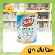 Nestle Boost Optimum เนสท์เล่ บูสท์ ออปติมัม 800 กรัม