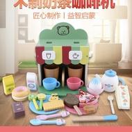 ToyWoo เครื่องทำกาแฟ ของเล่นเด็ก ของเล่นไม้ (สีเขียว)