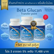 Beta13D Glucan Transfer Point