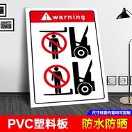 新品上市叉車上下勿站人 施工生產警告標志標牌安全標識牌提示標示貼標語嚴禁煙火禁止吸煙有電危險消防貼紙
