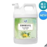 (宅配免運)花仙子茶樹檸檬洗手乳 3.8公升 洗手乳 澳洲茶樹精油 蘆薈因子 保濕洗手乳 清潔劑 好市多代購 清潔乳