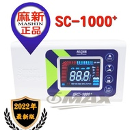麻新sc1000+智慧型鉛酸鋰鐵雙模式汽機車電瓶充電器(12H)