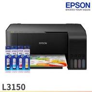 搭原廠墨水一組★EPSON L3150 Wi-Fi 三合一 連續供墨複合機