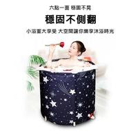 免運 (現貨臺灣出)浴桶 折疊浴桶 泡澡桶 三層絨布加厚可收折浴桶  免充氣小空間浴桶 圓形泡澡盆 泡澡桶 折疊支架收納浴缸