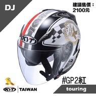~任我行騎士部品~KYT DJ #GP2 紅 內藏墨鏡 3/4罩 安全帽