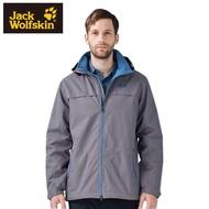 【Jack wolfskin 飛狼】Kuga 防風防潑水保暖外套 男款(內刷毛)