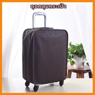 【ลดกระหน่ำ】 New 2021 [สินค้าไทย ไซส์ 16 18 20 24 28 นิ้ว] ผ้าคลุมกระเป๋าเดินทาง Luggage Cover suitcase Cover กันฝุ่น กันรอยขีดข่วน ตีนตุ๊กแก
