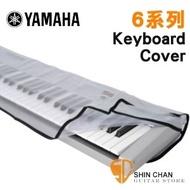 【小新樂器館】YAMAHA 山葉 原廠61鍵電子琴防塵套 PSR 6系列【PRS- S650 S670 電子琴可用】