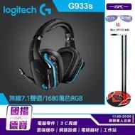 Gift Headset Stand Logitech G 933 S Wireless Rgb Gaming
