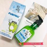 韓國🇰🇷真露燒酒按壓牙膏 285g