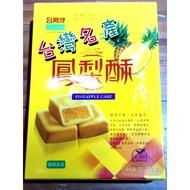 《現貨》📢台鳳牌鳳梨酥 162克(6入)