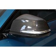 BMW F87 M2/F30 碳纖維後視鏡殼