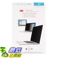[8美國直購] 螢幕防窺片 Encore PFMRR15 Privacy Filter For Macbook Accs Air 15in Retina Display