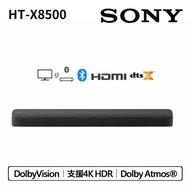 【SONY 索尼】2.1聲道 Sound Bar(HT-X8500)